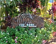 410 PAPALOA RD Unit 215, Kauai image