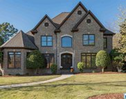 1262 Lake Trace Cove, Hoover image