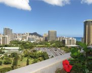 1860 Ala Moana Boulevard Unit PH2003, Honolulu image