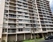 1621 Dole Street Unit 108, Honolulu image