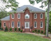 1674 Kindra Ct, Brentwood image