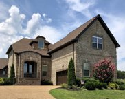 2043 Stonebrook Cir, Mount Juliet image