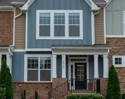 4015 Overcup Oak Lane, Cary image