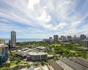 2120 Lauula Street Unit 2310, Honolulu image