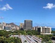 1860 Ala Moana Boulevard Unit 1503, Honolulu image