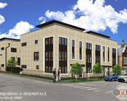 1746 W Pershing Road Unit #A, Chicago image