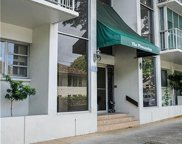 1710 Punahou Street Unit 603, Honolulu image
