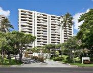 6750 Hawaii Kai Drive Unit 304, Oahu image