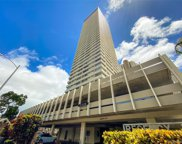 2525 Date Street Unit 1804, Honolulu image