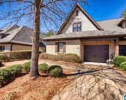 1202 Inverness Cove Way, Hoover image