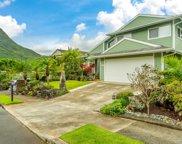 263 Kahako Street, Kailua image