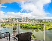 2233 Ala Wai Boulevard Unit 12B, Honolulu image