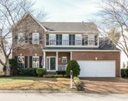 1231 Kelly Ct, Franklin image