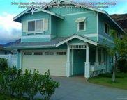 87-1014 Anaha Street, Waianae image