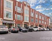2133 Southend  Drive, Charlotte image