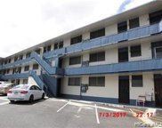 715 Umi Street Unit 1E, Honolulu image