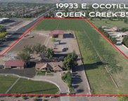 19933 E Ocotillo Road, Queen Creek image