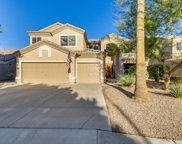1094 W Mulberry Drive, Chandler image