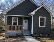 818 Eastview Dr, Columbia image