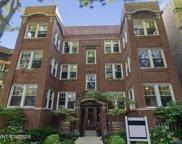 6337 N Glenwood Avenue Unit #1S, Chicago image