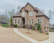 6408 White Tail Ln, Trussville image
