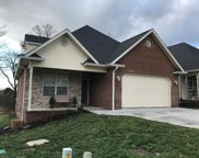 7509 School View Way, Knoxville image