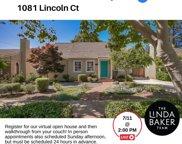 1081 Lincoln Ct, San Jose image
