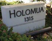 1315 Kalakaua Avenue Unit 903, Honolulu image