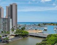 419A Atkinson Drive Unit 1407, Honolulu image