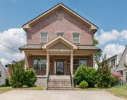 1211 S 15th Ave, Nashville image
