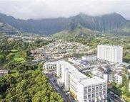 46-270 Kahuhipa Street Unit A613, Oahu image