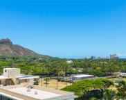2609 Ala Wai Boulevard Unit 1202, Honolulu image