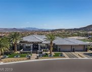 1474 REIMS Drive, Henderson image