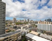 1309 Wilder Avenue Unit 1102, Honolulu image