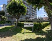 2651 Kuilei Street Unit B33, Honolulu image