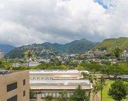 1200 Queen Emma Street Unit 812, Honolulu image