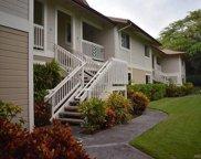 75-6081 Alii Drive Unit Q201, Oahu image