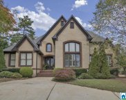 2131 Lakeview Trc, Trussville image
