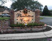 12528 Plantation Creek Dr, Geismar image