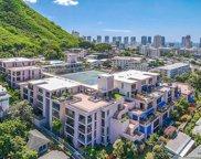 217 Prospect Street Unit F9, Honolulu image