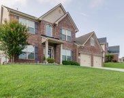 3465 Orange Blossom Lane, Knoxville image