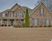 4719 Autumn Dusk Drive, Owens Cross Roads image