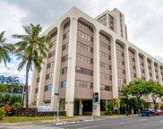 1314 S King Street Unit 763, Honolulu image