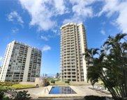 21 Craigside Place Unit 1B, Honolulu image