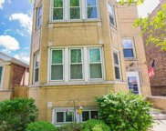 5923 West 64Th Street, Chicago image