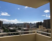 1624 Dole Street Unit 804, Honolulu image
