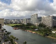 2121 Ala Wai Boulevard Unit 1702, Honolulu image