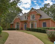 909 Water Willow Ct, Hoover image