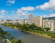 2211 Ala Wai Boulevard Unit 1412, Honolulu image