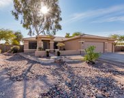 1571 N Emerson Court, Chandler image